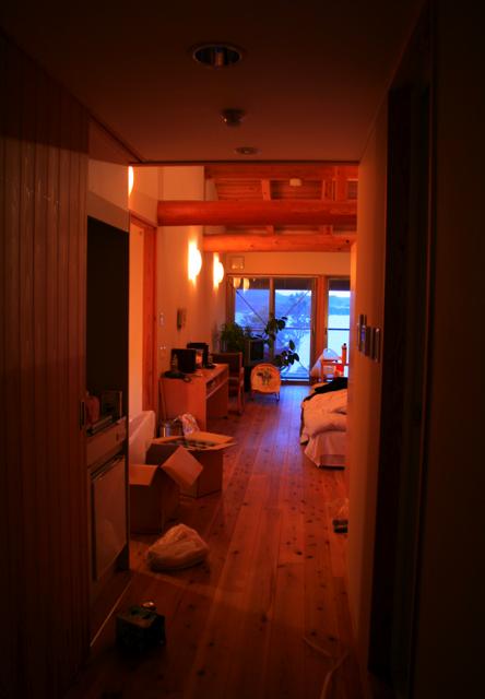 room EAST