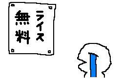 らーめん1