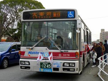 2136.jpg