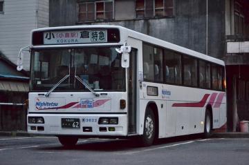 CSC_0571.png