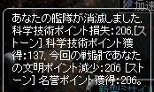 bsss002.jpg