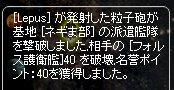 bsss026.jpg