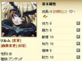 dragon2_031.jpg