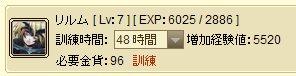 dragon2_033.jpg