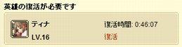 dragon2_035.jpg