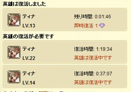 dragon2_067.jpg