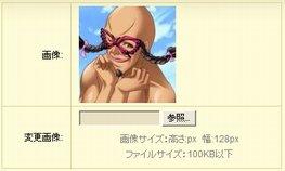 dragon2_077.jpg