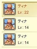 dragon2_079.jpg