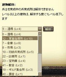 dragon2_083.jpg
