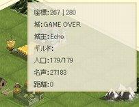 dragon2_090.jpg