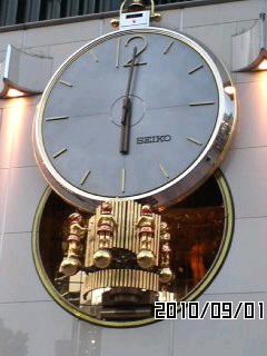 有楽町(18時)
