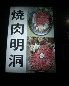 辟シ閧画・豢枩convert_20120711095513