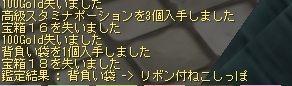 すたんぷ3