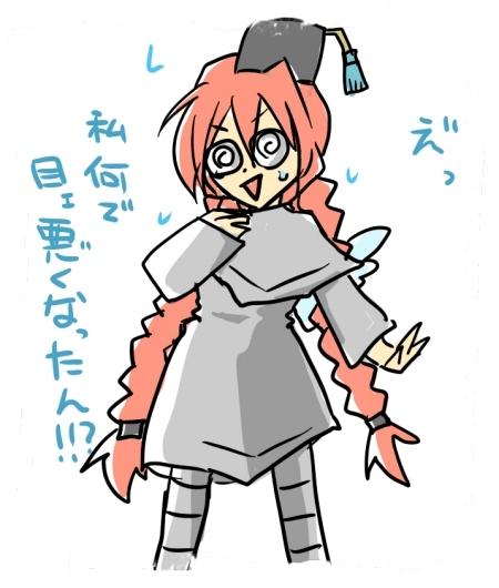 秋コレ03