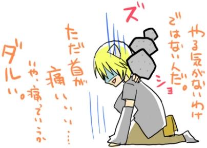 fff.jpg