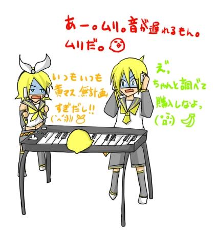 kimasu1.jpg