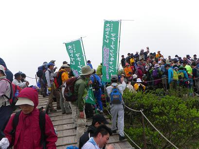 大山山頂PR活動