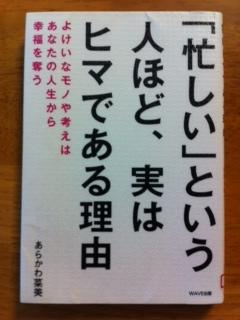 ___20110601150521.jpg