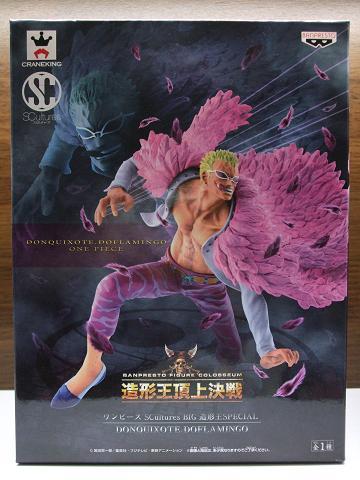 『ワンピース』のプライズ~造形王SP ドフラミンゴ(1)