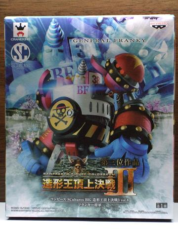 『ワンピース』のプライズ~造形王3 vol.8『フランキー将軍』(1)