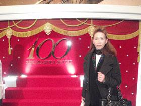 宝塚100周年