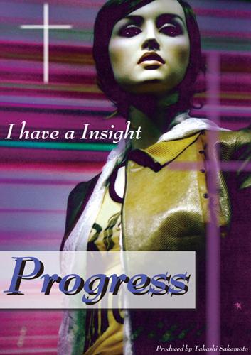 Progress2のコピー