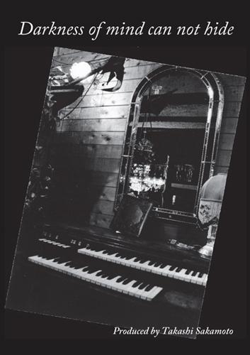 ピアノイラレ