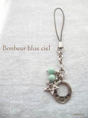ボヌール・ブルー・シエル1