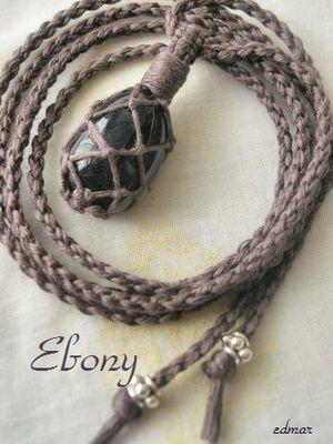 エボニー1