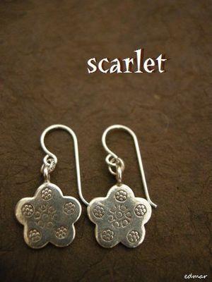 スカーレット1