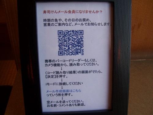 100_7657.jpg