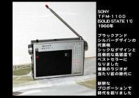 sony11
