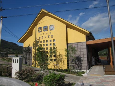 有田川鉄道公園2