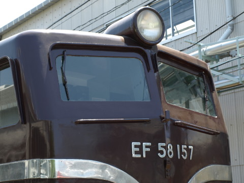 EF58-257-4