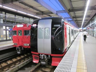 名鉄026