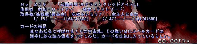 CapD20111121_18.jpeg