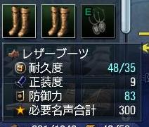 070810 072943防御83