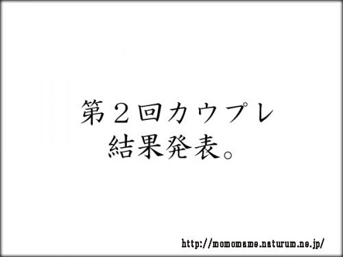 20131201_00.jpg