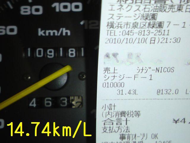 PAP_0047_20101014235514.jpg
