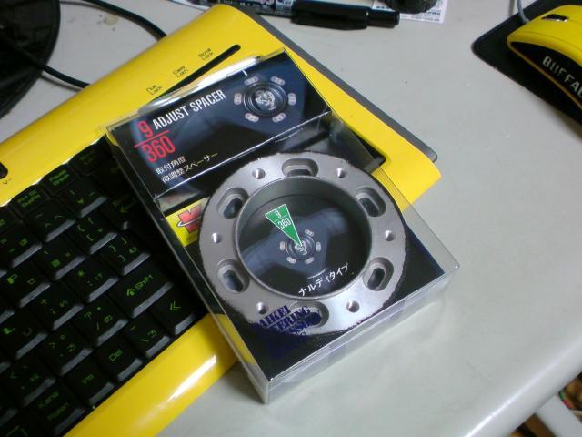 SN3D0041_20101006005132.jpg