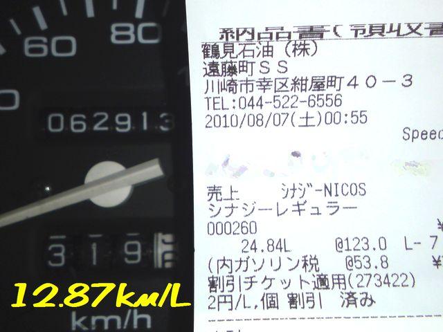 SN3D0317.jpg