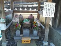 「来応寺」 のぽっくり地蔵様