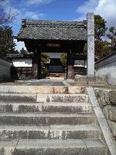 8番札所「伝宗寺」
