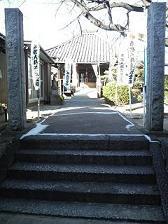 10番札所「観音寺」