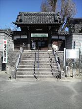 14番札所「興昌寺」