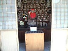 「福住寺」の千躰