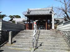25番札所「円観寺」