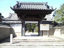 24番札所「徳正寺」