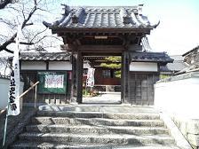 22番札所「大日寺」