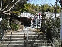 61番札所「高讃寺」